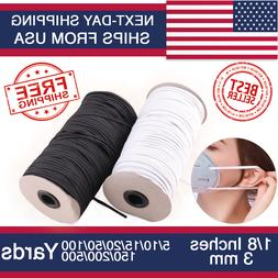 Elastic Band Cord 1/8 1/4 inches width  White 10yards to 500
