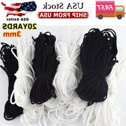 U.S 10-20 Yards 3mm Round Soft Elastic Band Cord Ear Hanging